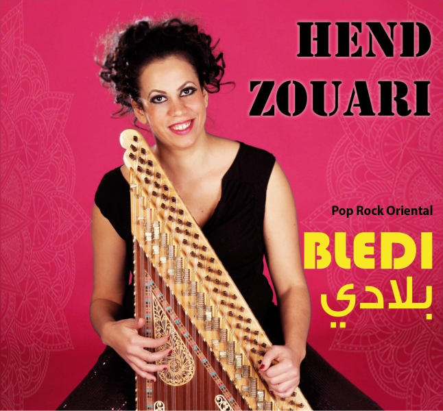 Hend ZOUARI