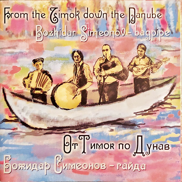 Album Promotion (Bozhidar Simeonov)