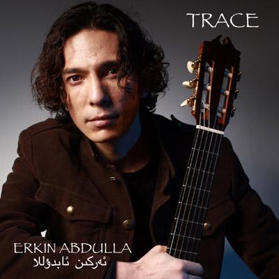 Album Promotion (Erkin Abdulla)